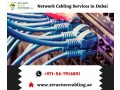 best-network-cabling-service-providers-in-dubai-small-0