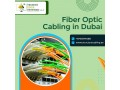 get-installed-quality-fiber-optic-cabling-in-dubai-small-0