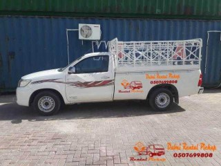 Used Toyota Hilux Buyers In Dubai 0569211918