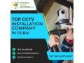 wireless-security-cctv-camera-installation-in-dubai-small-0