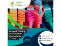professional-network-cabling-in-dubai-at-affordable-price-small-0