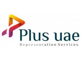 Start business in UAE – Plus UAE - Business Setup Consultants