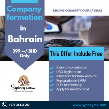 company-formation-in-bahrain-bd-399-only-big-0