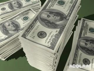 LOANS FOR 2% PERSONAL LOAN & BUSINESS LOAN OFFER APPLY NOW CITY FINANCING LOAN OFFER APPLY NOW